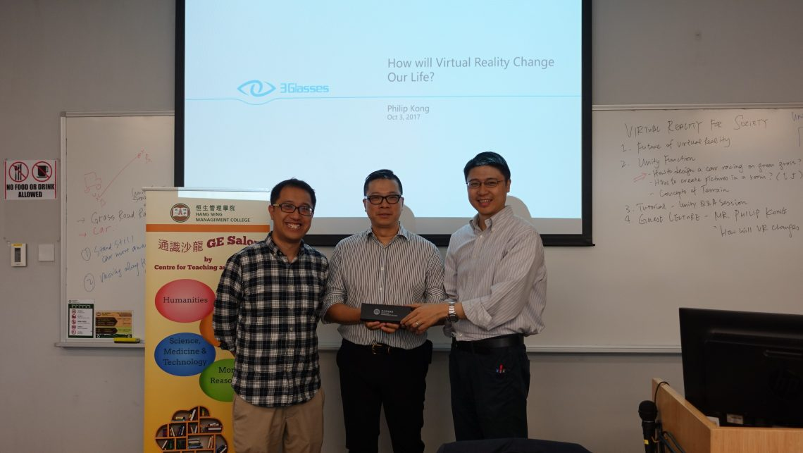 (from left to right) Dr Victor Chan, Associate Director of Common Core Curriculum of Centre for Teaching and Learning, Mr Phillip Kong, and Dr Eugene Wong, Director of Virtual Reality Centre