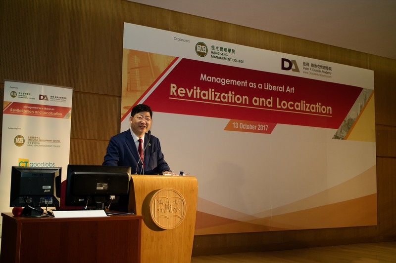 President Simon Ho delivered a welcome remark.