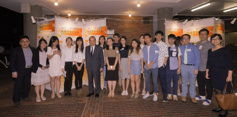 The officiating guest, Mr Matthew Cheung Kin Chung, Chief Secretary for Administration, pictured with HSMC awardees.