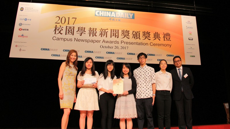 Second Runner-up of Best in News Video Reporting award