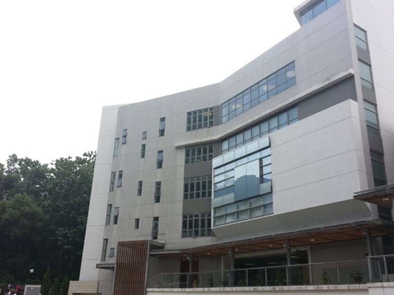 Academic and Administration Building (Block N)