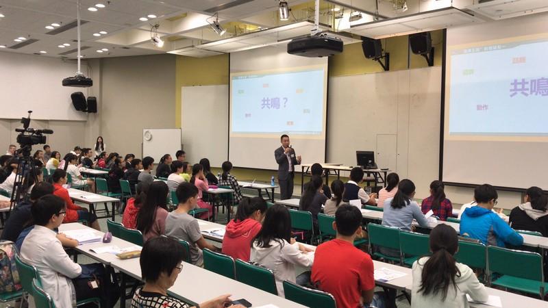 Public speaking training session