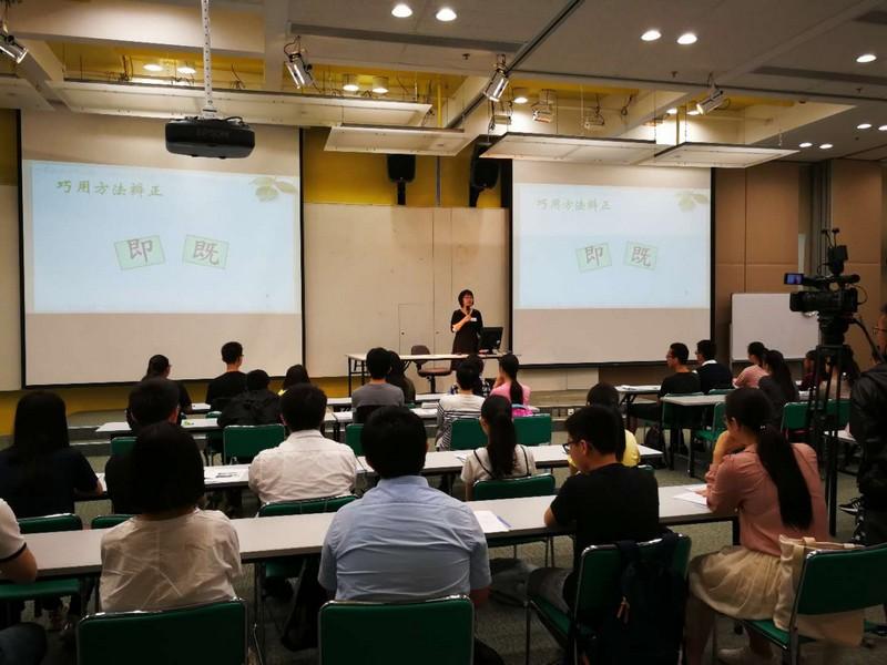 Putonghua pronunciation training