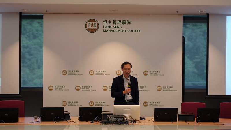Professor Y V Hui, Vice President (Academic & Research), introduced the scheme details and submission timeline.
