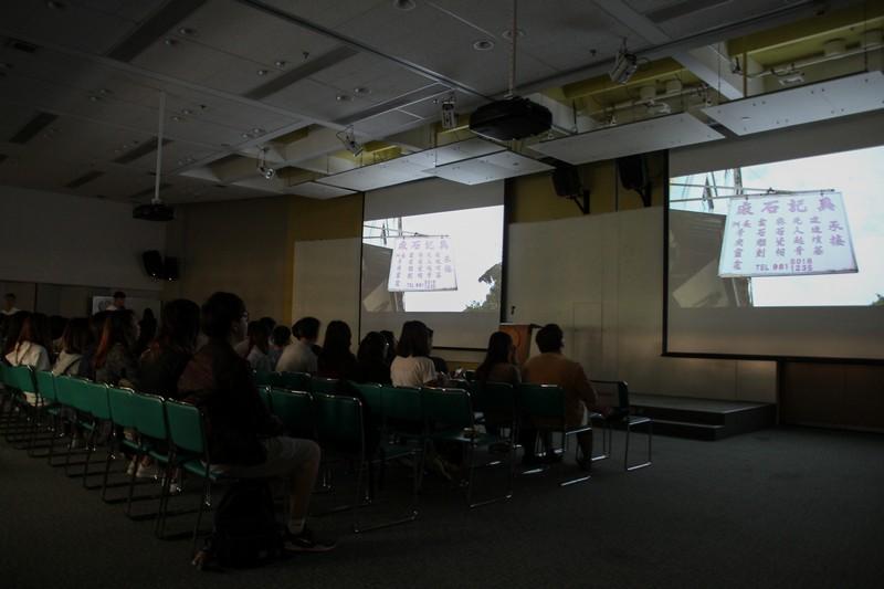 Students enjoying the documentaries