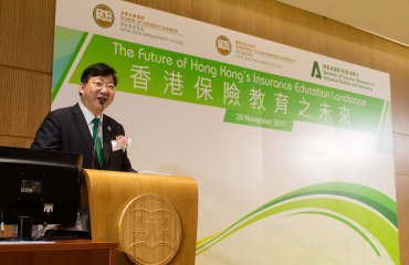 Insurance Industry Leaders Explored Development of Insurance Education in Hong Kong