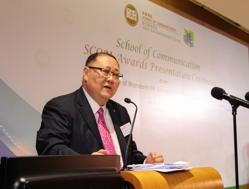 Mr P P Frederick Ng, Past President of Rotary Club of Mandarin HK, gave a congratulatory speech.