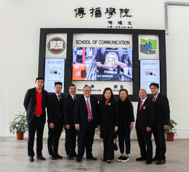 Dean Scarlet Tso with the guests from the Rotary Club of Mandarin HK at a campus tour -1