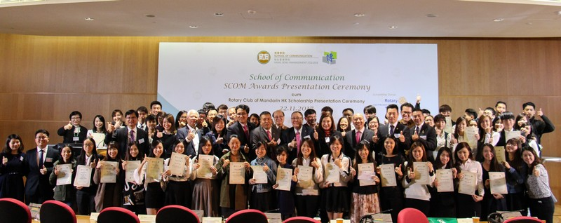 Academic staff of School of Communication with awarded students and their parents.