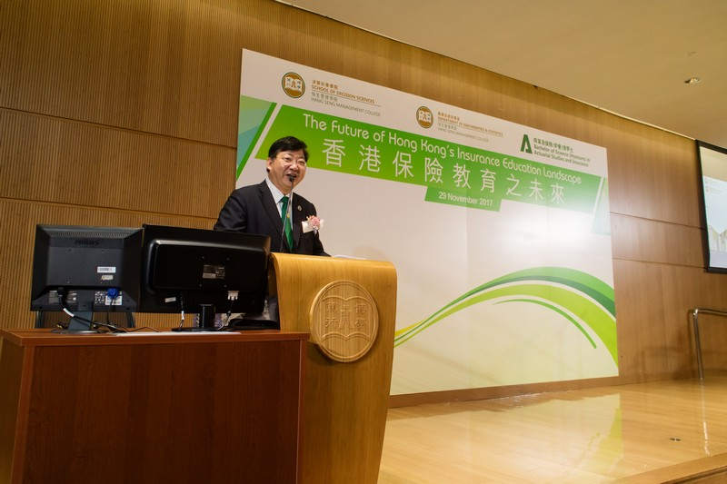 President Simon Ho delivered the welcoming remarks.