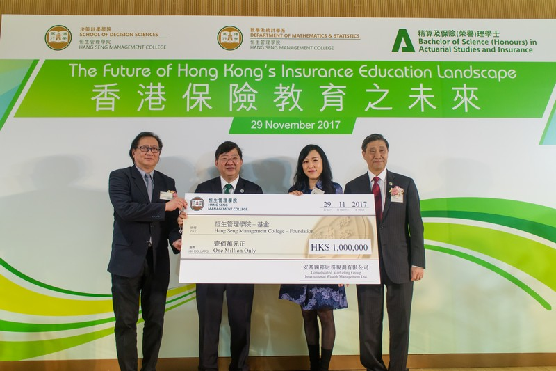Ms Anita Lau, Executive Director of CMG, presented a donation cheque to HSMC on behalf of CMG.