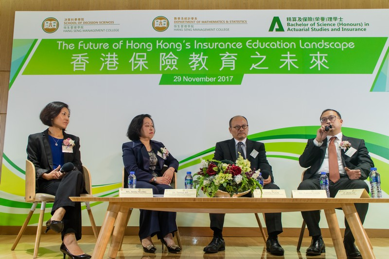 Ms Anita Yeung, Dr Teresa So, Mr Jimmy Poon and Mr Patrick Chan shared their views on insurance education in the panel discussion.