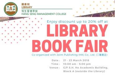 Library Book Fair (2nd semester, AY2017-18)