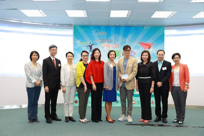 Celebrities, corporate human resources managers and education industry practitioners attended the summit.