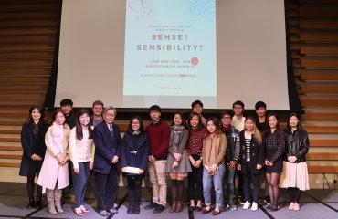 Speech Festival: Sense and Sensibility