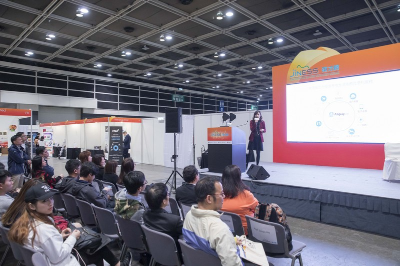 Venetia Lee, General Manager, Head of Hong Kong, Taiwan & Macau, Alipay Hong Kong Limited, analysed the future trends of digital technology and provided in-depth professional opinions on the potentials and opportunities provided by the technology industry.