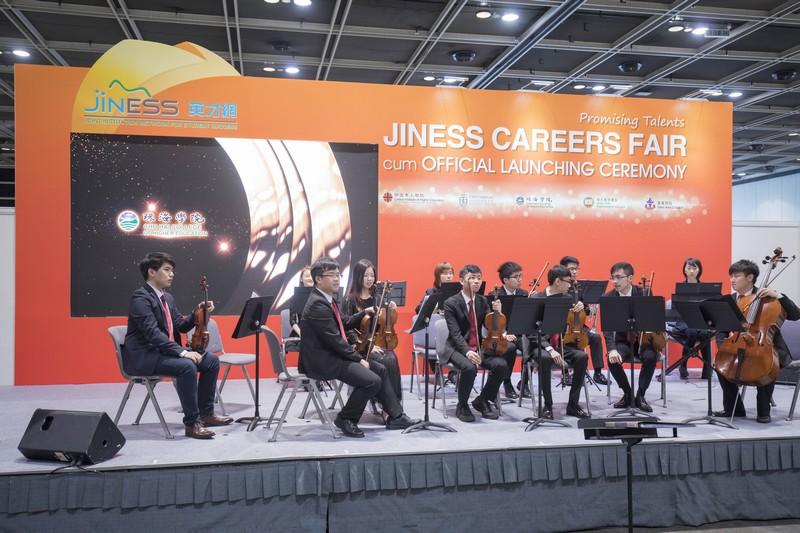 HSMC Sinfonietta performed.