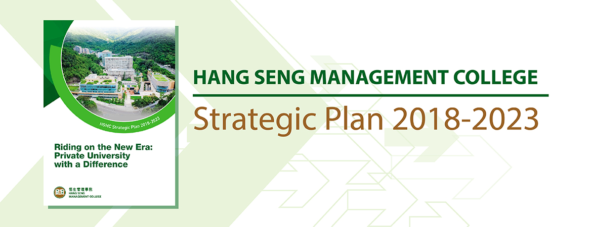 HSMC Strategic Plan 2018-2023