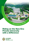 Riding on the New Era - Private University with a Difference