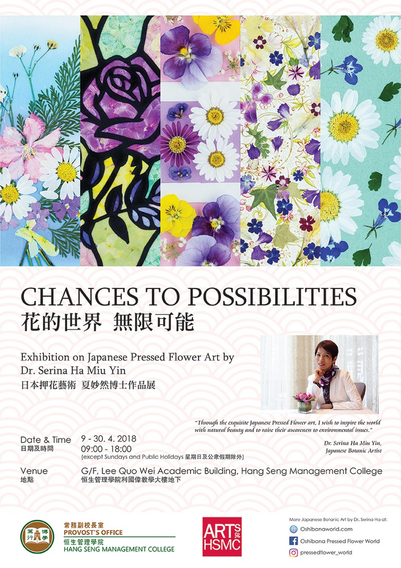 """CHANCES TO POSSIBILITIES"" Exhibition on Japanese Pressed Flower Art by Dr Serina Ha Miu Yin (9/4-30/4)"