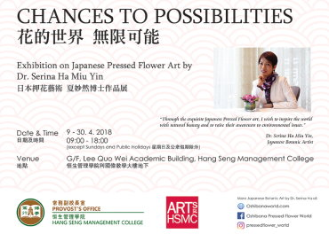 """""""CHANCES TO POSSIBILITIES"""" Exhibition on Japanese Pressed Flower Art by Dr Serina Ha Miu Yin (9/4-30/4)"""