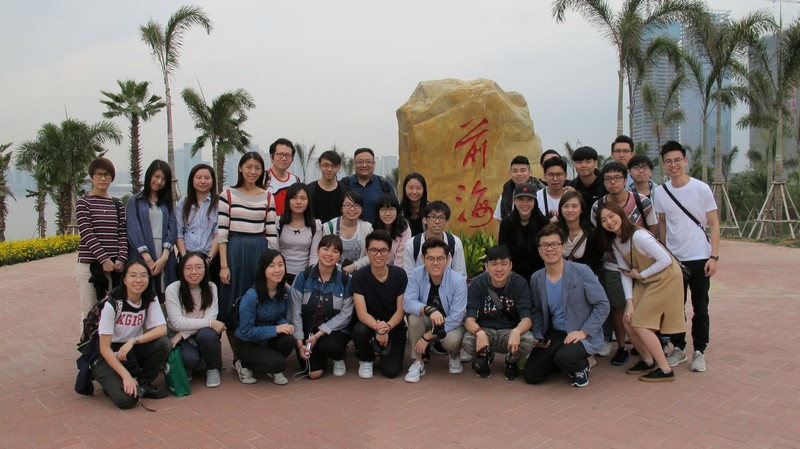 SCOM teachers and students visited the Qianhai Monument.