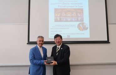HSMC Consul General Series – Talk by Iran Consul General to Hong Kong and Macao