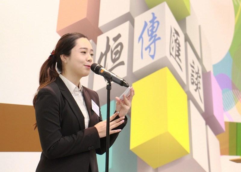 Ms Ho Hing Wah, Tiffany, BJC Year 4 student, was the MC of the talk.