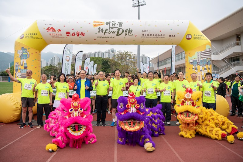 Officiating guests at the kick-off ceremony: (from left) Dr Jacky Cheung, Mr Ho Hau Cheung, Ms Agnes Lo, Dr Lam Tai Fai, Dr Moses Cheng, Mr Bernard Chan, Ms Rose Lee, Dr Patrick Poon, Dr Ma Kai Yum, Mr Luke Yuen, Professor Roy Chung and President Simon Ho