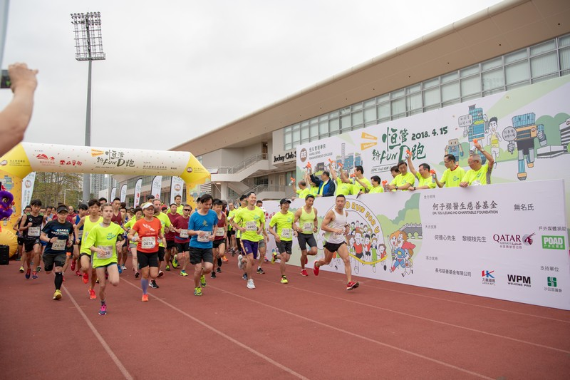 """HSMC FunD Run for U"" attracted over 1,200 participants."