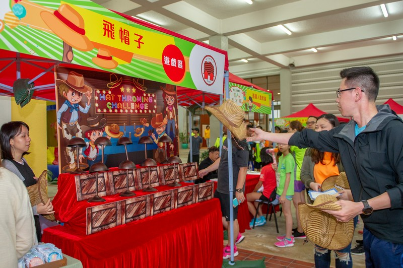 """Fun Carnival"" featured exciting game booths, exhibition booths and new sports experience. -1"