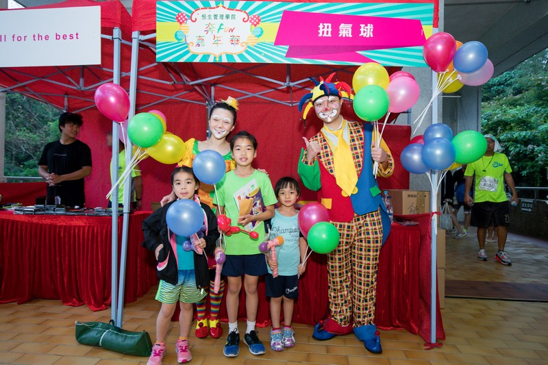 """Fun Carnival"" featured exciting game booths, exhibition booths and new sports experience. -2"