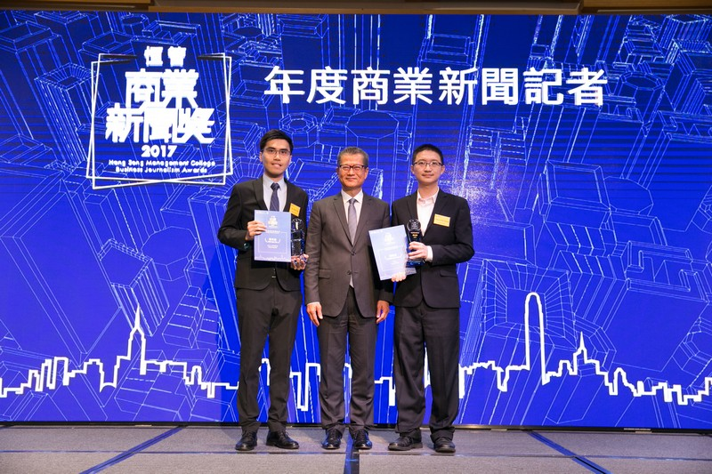 "Mr Paul Chan presented the ""Business Reporter of the Year"" to two awardees: Tse Hak Tik (iMoney Magazine) and Chou Chi Yuan (Business Today)."