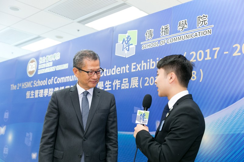 Mr Paul Chan was interviewed by a student from the School of Communication.