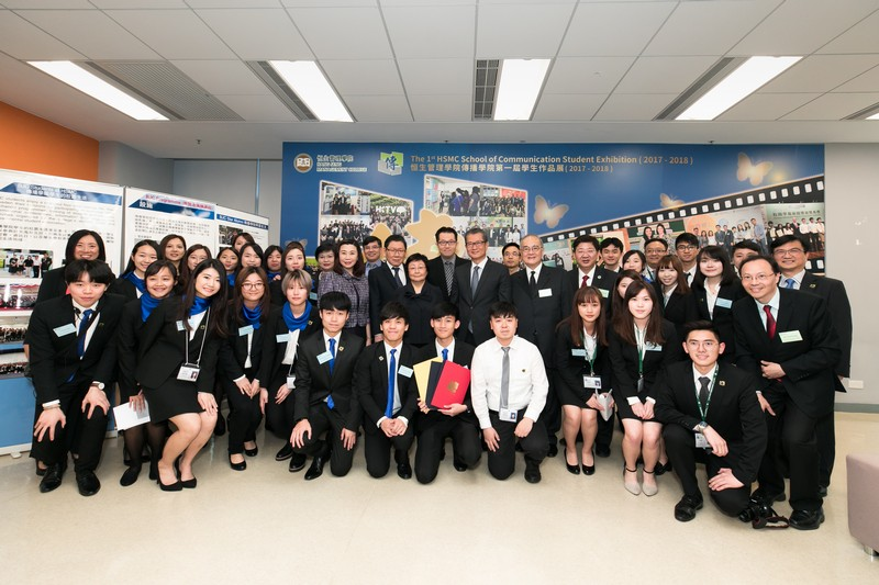 Mr Paul Chan, HSMC management, faculty members and students of the School of Communication pictured at the exhibition.