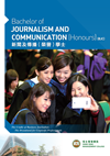 Journalism and Communication Brochure
