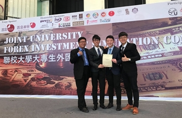 HSMC Team First Runner-up in Joint University Forex Investment Simulation Contest 2018