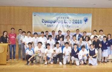 HSMC Computing Cup 2018