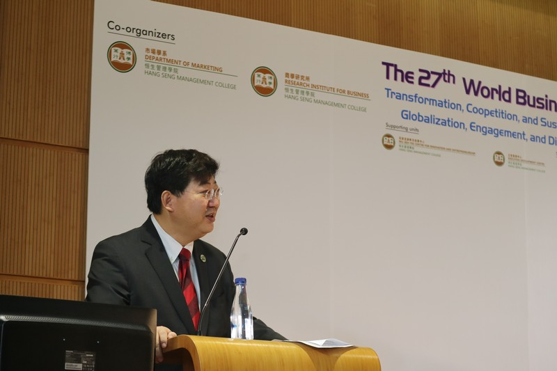 President Simon Ho delivered a welcome message.