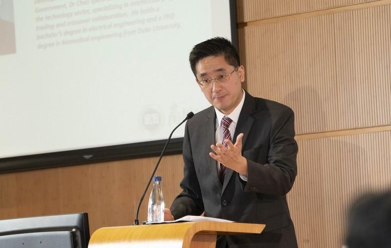 Dr Bernard Chan, Under Secretary for Commerce and Economic Development, was the keynote speaker.