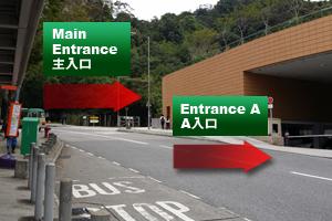 Main Entrance & Entrance A