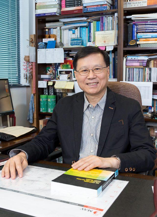 Professor TAM Kwok Kan Picture 1