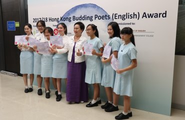 2017/18 Hong Kong Budding Poets (English) Award Poetry Workshop and Prize-giving Ceremony