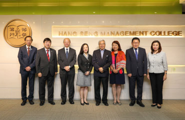[:enHSMC Welcomed New Board Chairman and Governors for Campus Visit恒管新任校董會主席及校董參觀校園