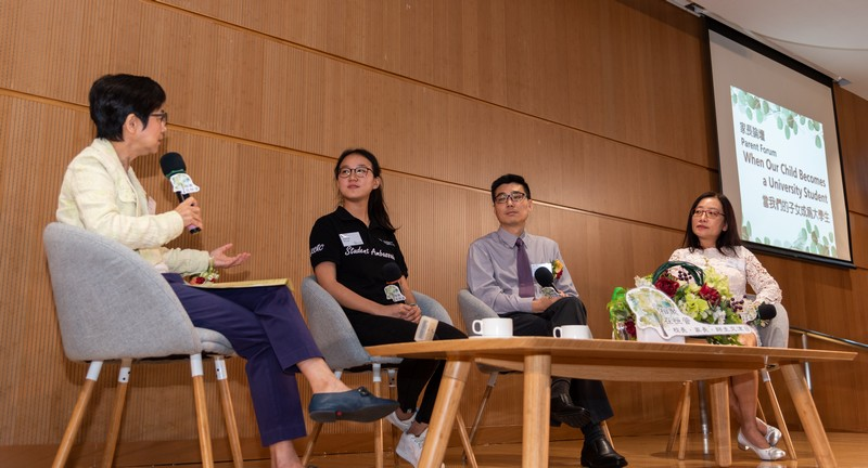 Sharing views and experiences at Parents' Forum – When Our Child Becomes a University Student