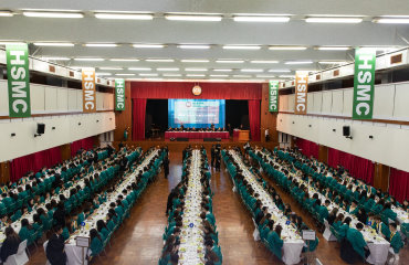 HSMC Jockey Club Residential Colleges Joint High Table Dinner