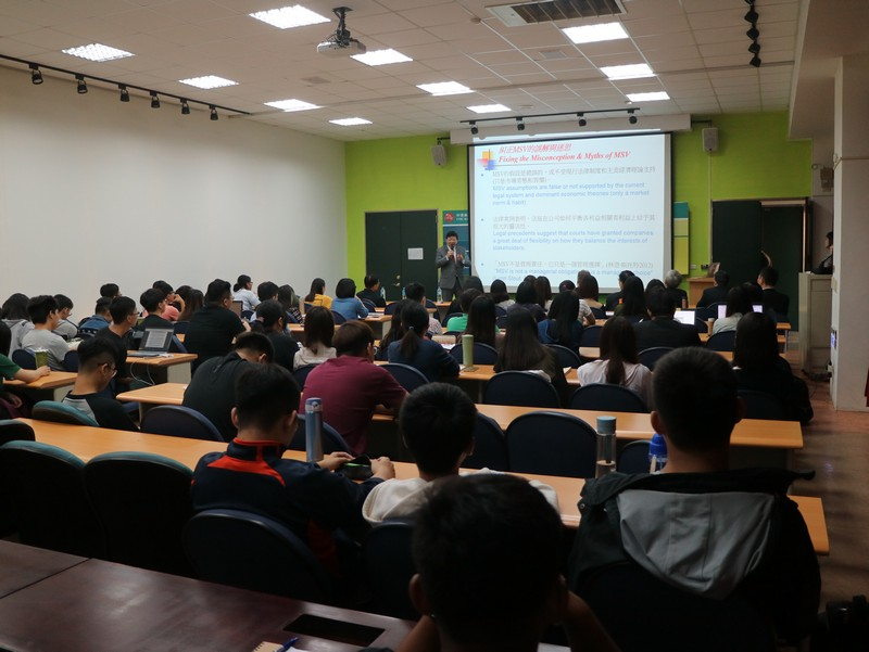 President Simon Ho was invited by CTBC to deliver a public talk to their faculty members and students.
