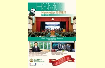 HSMC Newsletter October 2018