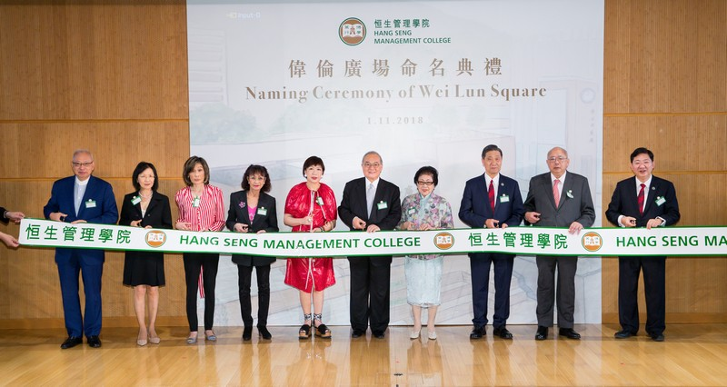 Mrs Helen Lee(4th from right), Mr Thomas Liang (1st from left), Dr Moses Cheng (5th from right), Dr Patrick Poon (3rd from right), President Simon Ho (1st from right), and members of the Lee family officiated at the Naming Ceremony of Wei Lun Square.