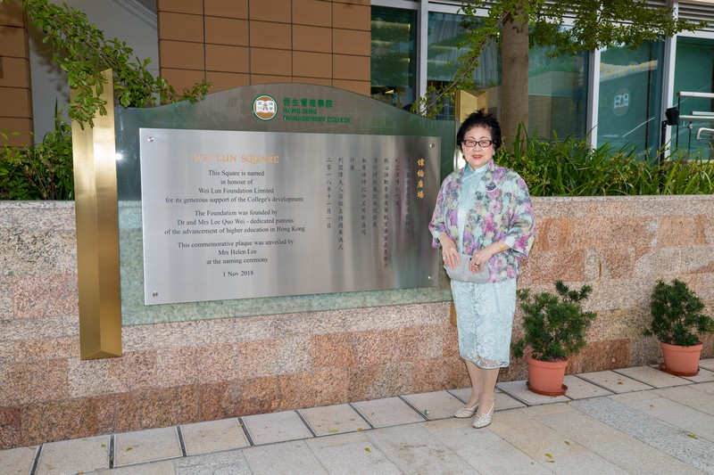 Mrs Helen Lee, an ardent patron of the University, pictured in front of a commemorative plaque.